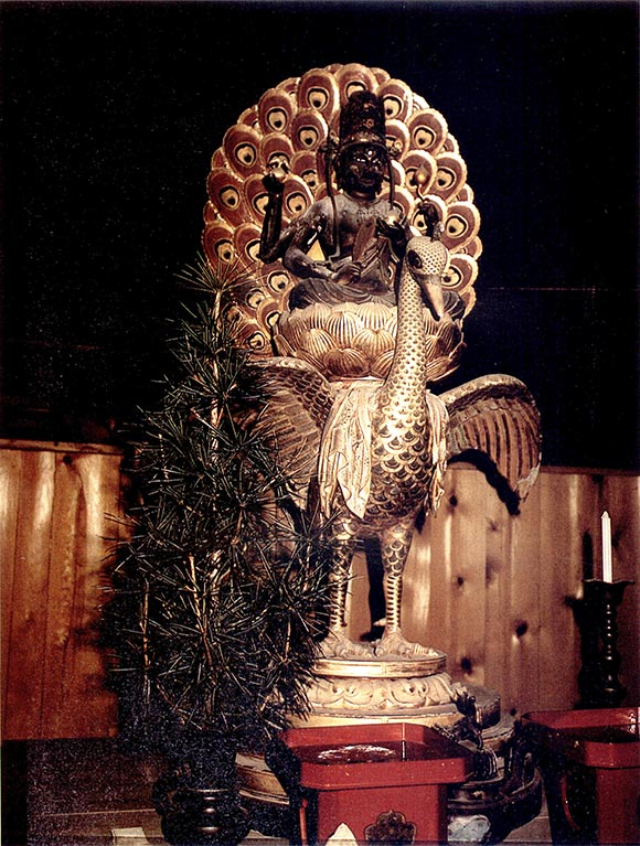 Kujaku Myō-ō