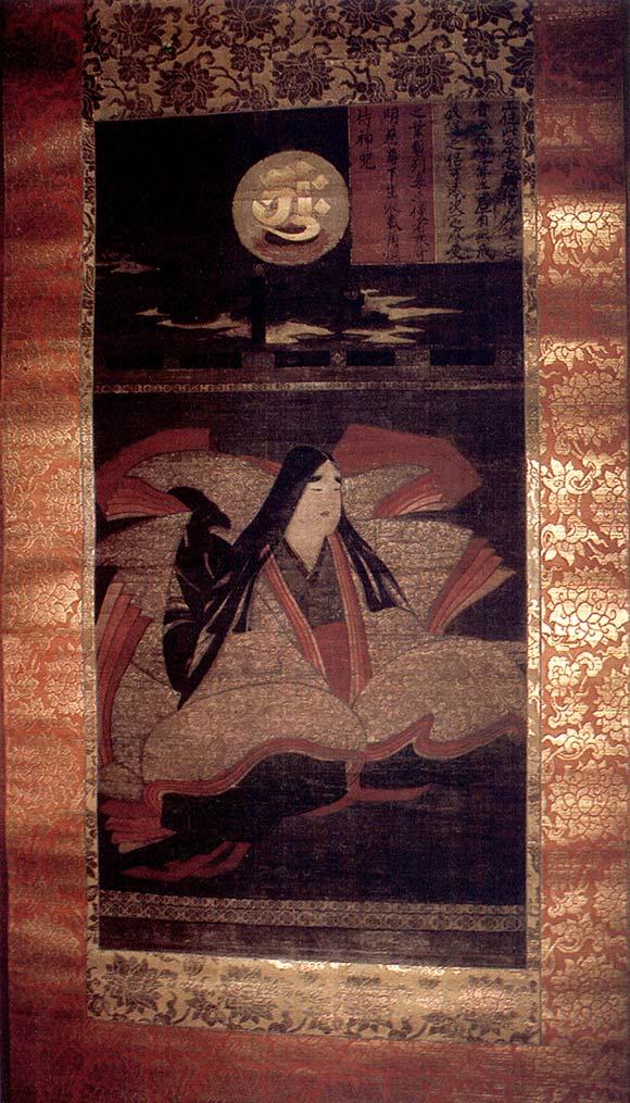 Monte Kōya, Museo (Reihōan): Kariba Myōjin