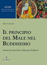 Il principio del Male nel Buddhismo