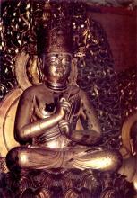 Dai-Nichi Nyorai - Il Signore della Grande Luce