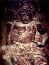 il dio Zaō Gongen