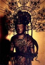 il Bodhisattva Seishi