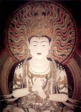 Dai-Nichi Nyorai