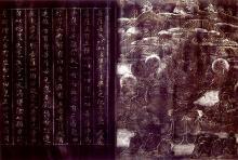 "Monte Kōya: Sutra, cioè ""Testo sacro"" buddhista"