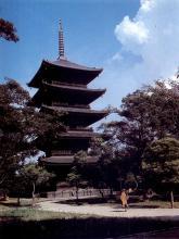 Kyōto: pagoda del tempio Tōji